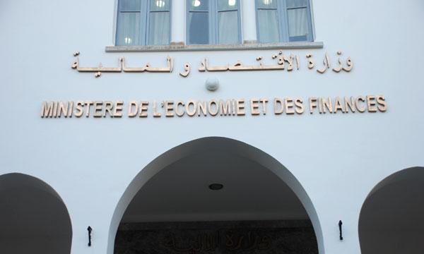 Secteur informel : la procédure de l'aide financière pour les non-Ramedistes dévoilée