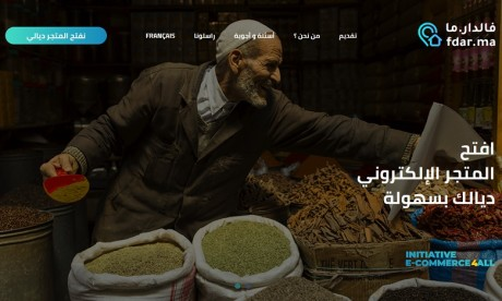 Des jeunes lancent une plateforme de vente en ligne dédiée aux petits commerçants