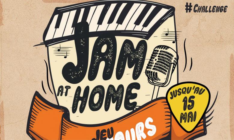 La fondation HIBA lance «Jam at home»
