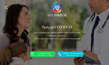 """Un accès désormais gratuit à la la plateforme """"Avis médical"""""""