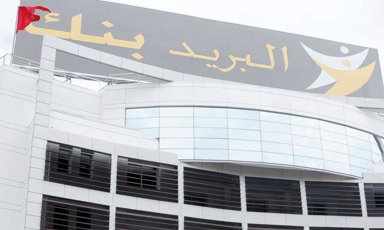 Covid -19:  Al-Barid Bank se mobilise au profit des bénéficiaires des aides financières