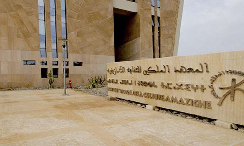 Fonds spécial : l'IRCAM ajoute sa pierre à l'édifice