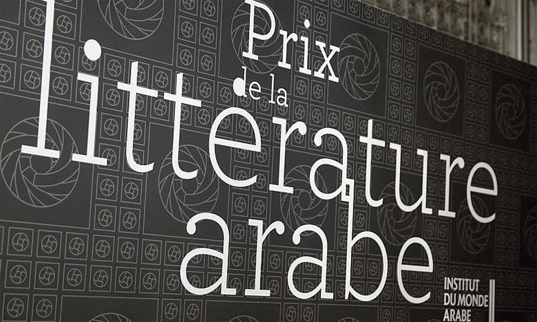 Appel à candidatures pour le Prix de la littérature arabe