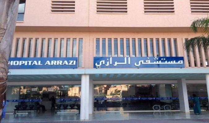 La vidéo diffusée par un support médiatique sur le Centre hospitalier Ar-Razi est ancienne