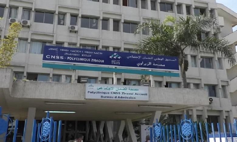 Lutte contre le coronavirus : Une polyclinique CNSS mise à la disposition des autorités publiques à Casablanca