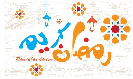 Samedi, premier jour de Ramadan au Maroc