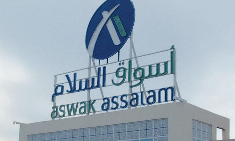Un service «Aswak Delivery» prochainement à Mohammedia et Casablanca