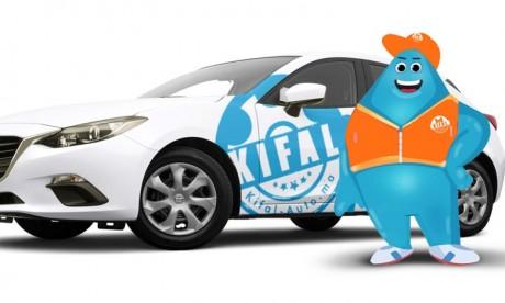 Kifal Auto sécurise 3 millions de DH auprès de CDG Invest