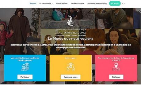 Modèle de développement: La CSMD lance sa plateforme collaborative en ligne