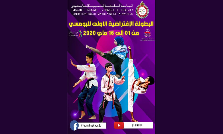 La FRMTKD organise un tournoi virtuel  de «Poumsé» du 1er au 16 mai