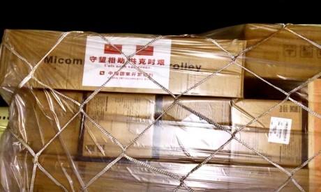Covid-19: China Development Bank fait don de matériel médical au Maroc