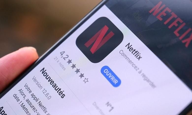 Une résiliation d'abonnement n'est pas équivalente à la suppression complète du compte Netflix.
