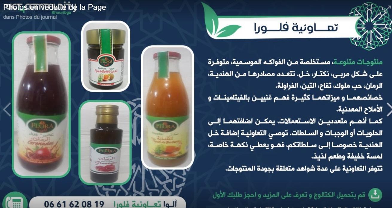 E-commerce : Act4Community Khouribga accompagne les coopératives