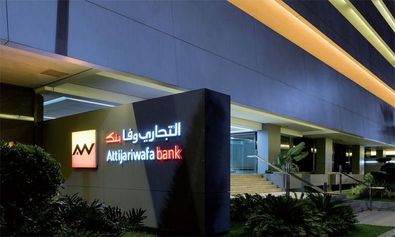 Attijariwafa bank lance son chatbot