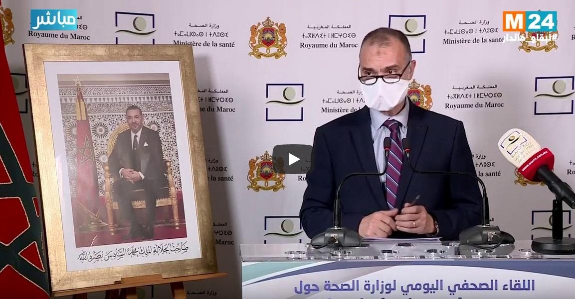 Covid-19 : Découverte de 3 clusters à Casablanca, les cas de contamination repartent à la hausse
