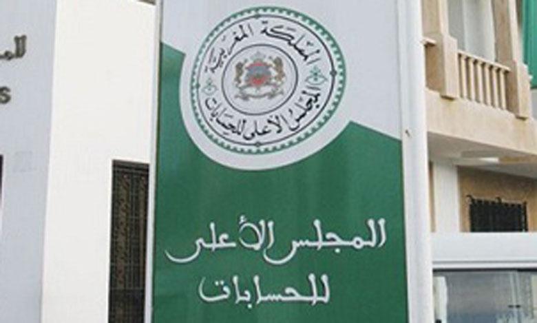 Plateforme pour le dépôt électronique des comptes annuels des partis politiques au titre de 2019