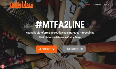 Mtfa2line.ma, une plateforme de soutien aux marques marocaines