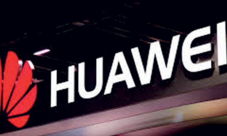 Huawei et l'Unesco travaillent ensemble pour faciliter l'accès aux cours