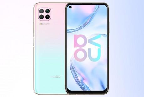 Le nouveau Huawei nova 7i disponible en précommande