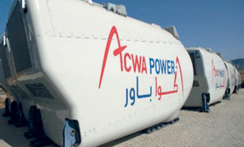 L'entrée de Silk Road Fund dans le capital d'ACWA Power RenewCo avait été annoncée en juin dernier.