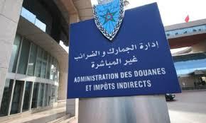 Un bureau d'ordre digital chez la Douane