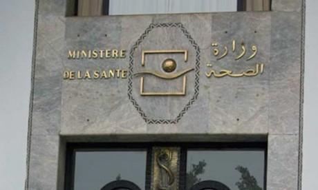 Le ministère de la Santé met fin aux fonctions du directeur de l'ENSP