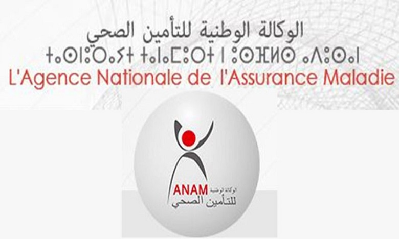 L'ANAM met en place un bureau d'ordre digital
