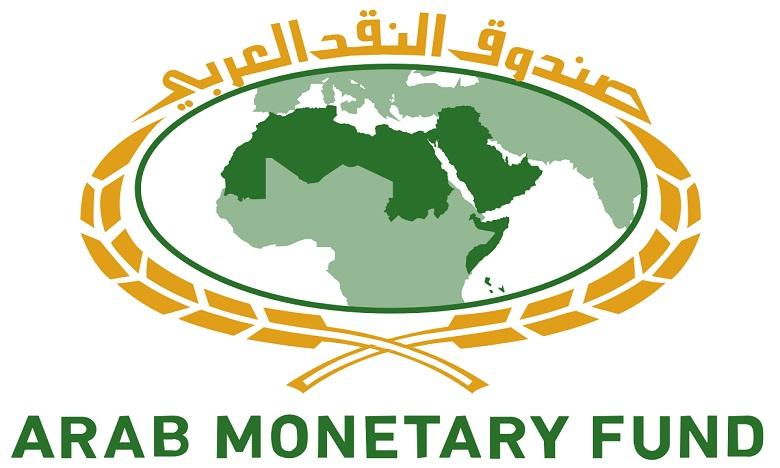 FMA: Un prêt de 211 millions de dollars pour appuyer la réforme des finances publiques au Maroc