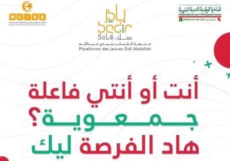 Badir Salé lance le programme Wakeb dédié aux jeunes leaders
