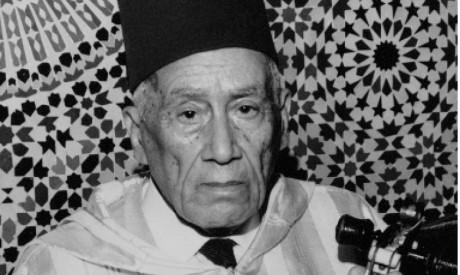 Exposition en mémoire de feu Haj  Abdelkrim Raïs