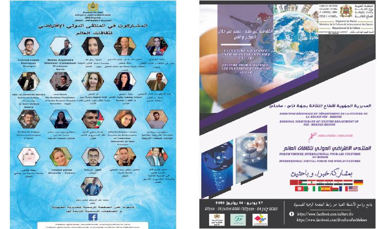 15 pays au Forum international des cultures du monde