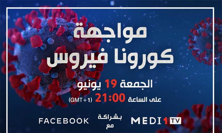 Medi1 TV et Facebook réalisent une émission spéciale sur la lutte contre la pandémie du Covid-19
