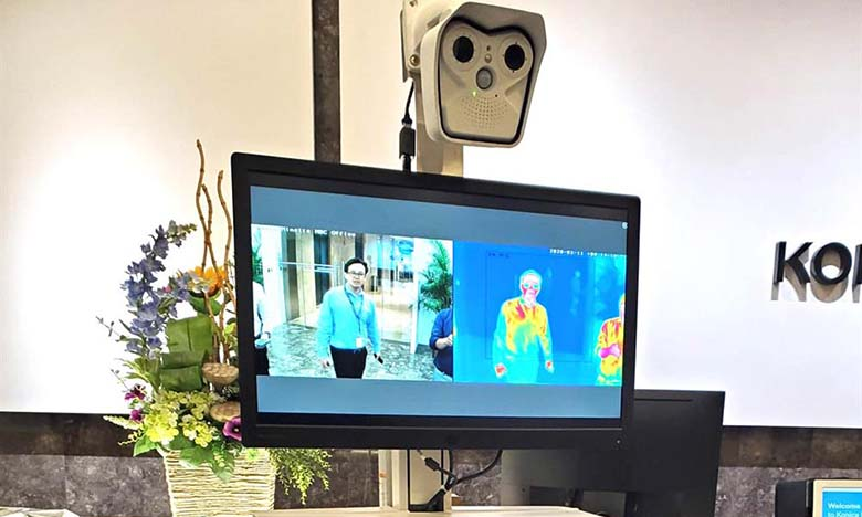 La technologie Mobotix TR permet de mesurer le rayonnement thermique dans toute la zone de l'image.