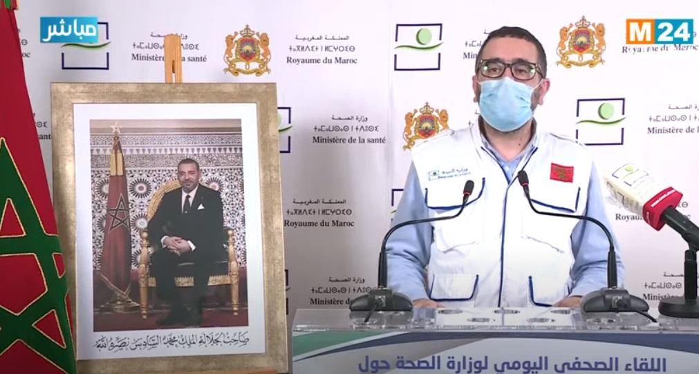 Covid-19 : 80 nouveaux cas confirmés au Maroc, 47 guérisons en 24 heures