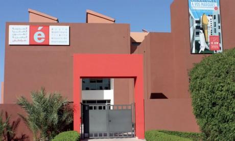 Covid-19 : L'ESAV de Marrakech renforce sa présence digitale face à la crise sanitaire