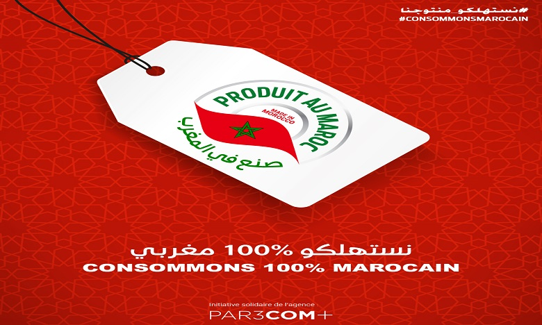 L'agence PAR3 COM lance sa campagne de sensibilisation « consommer marocain »