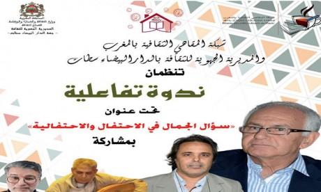 Abdelkrim Berrechid et d'autres artistes invités de deux rendez-vous à ne pas rater