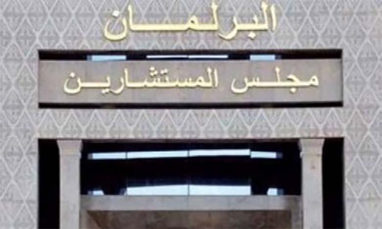 La réorganisation de la Fondation Hassan II des œuvres sociales des agents d'autorité adoptée en commission