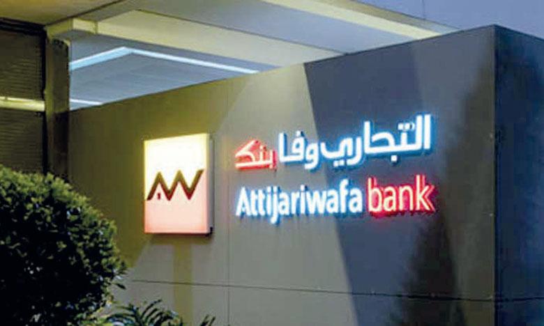 Attijariwafa bank et sa filiale offshore AIB primées par Commerzbank