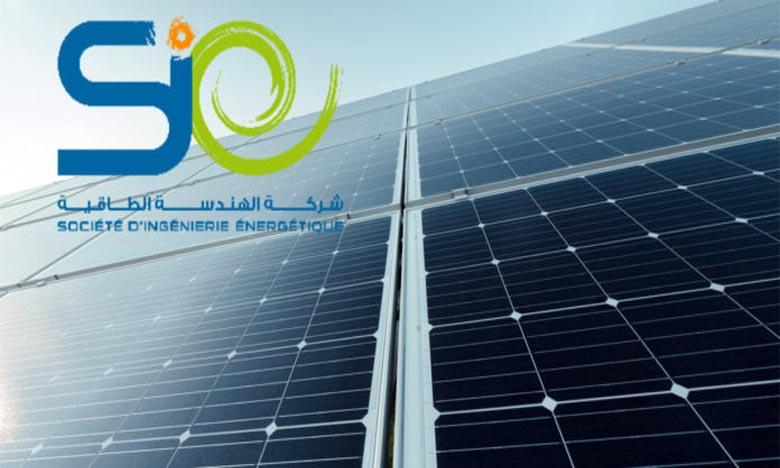 La Société d'ingénierie énergétique (SIE) est mandatée pour une mission ambitieuse qui porte les objectifs de la stratégie d'EE, pilier de la transition énergétique nationale. Ph : DR
