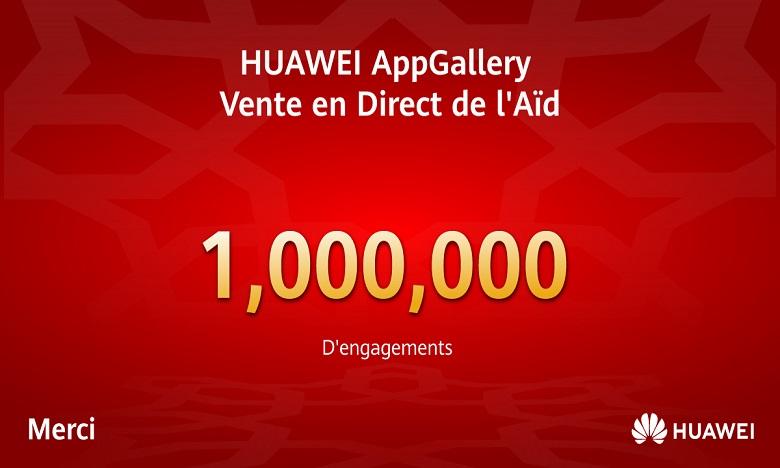 La vente flash HUAWEI AppGallery remporte un franc succès