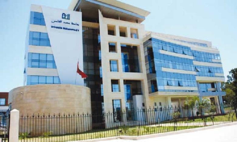 L'UM5 de Rabat organise un salon virtuel d'information et d'orientation