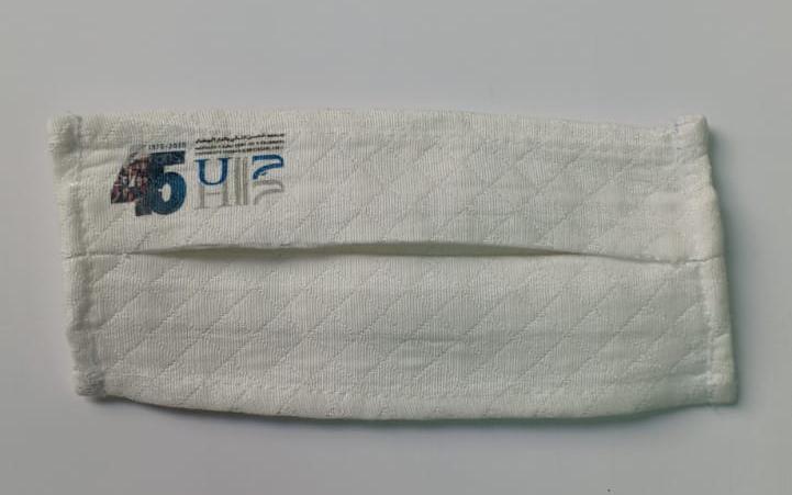 Covid-19 : l'UH2C dépose un brevet de tissu multicouche