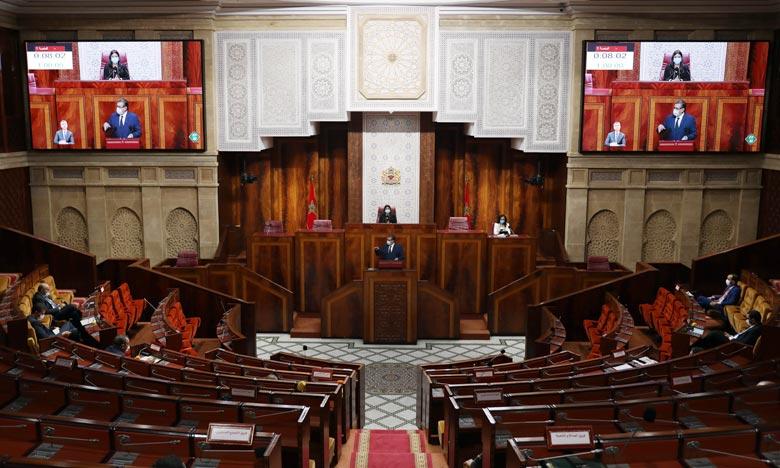 La Chambre des représentants tiendra une séance plénière pour clôturer la deuxième session de l'actuelle année législative. Ph : MAP