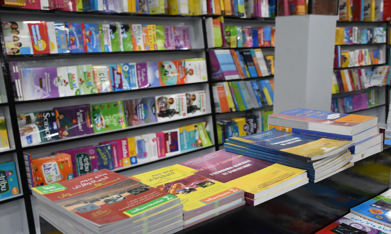 Création de l'Association marocaine des importateurs du livre