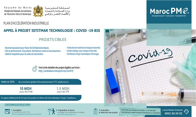 TPME industrielles: Lancement de l'Appel à projets «Istitmar Technologies»