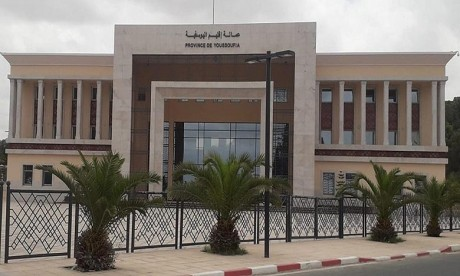 Financement de projets générateurs de revenus à Youssoufia : L'appel à candidatures