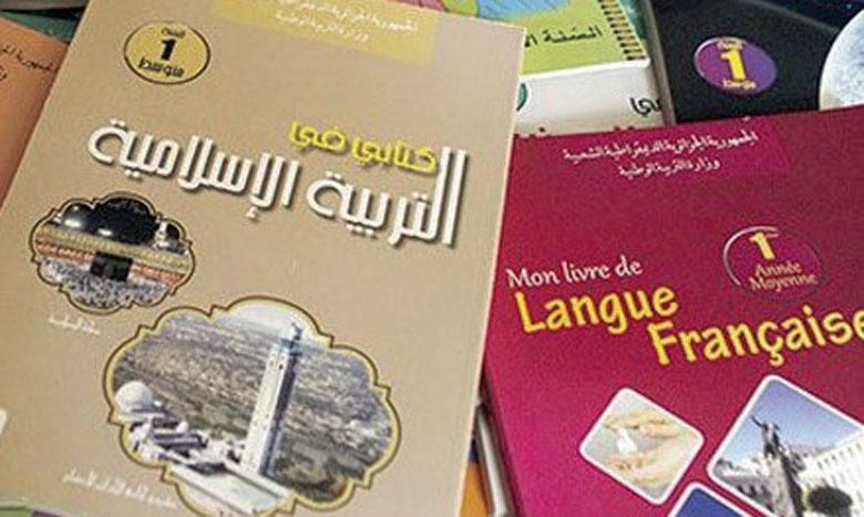Distribution de cahiers de soutien pédagogique à plus de 12.800 élèves