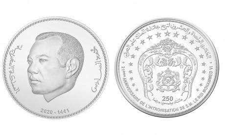Bank Al-Maghrib émet une pièce commémorative du 21e anniversaire de l'intronisation de S.M. le Roi Mohammed VI