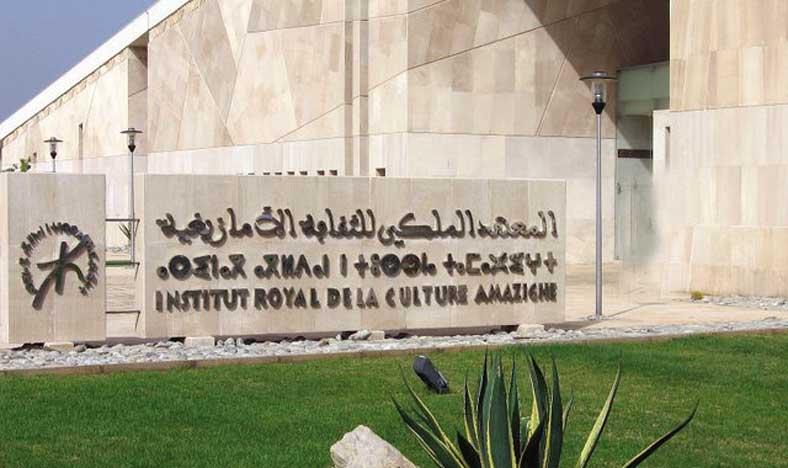 Prix de la culture amazighe : ouverture des candidatures
